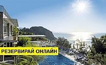 Самолетна почивка в Турция! 7 нощувки на човек на база All inclusive в Labranda Loryma Resort  4*, Мармарис, Егейска Турция с двупосочен чартърен полет от София