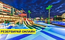 Самолетна почивка в Турция! 3 нощувки на човек на база Ultra all inclusive в Lonicera Resort & Spa 5*, Алания, Турска ривиера с двупосочен чартърен полет от София