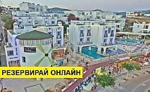 Самолетна почивка в Турция! 7 нощувки на човек на база All inclusive в Sky Vela Hotel 4*, Бодрум, Егейска Турция с двупосочен чартърен полет от София