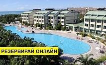 Самолетна почивка в Турция! 4 нощувки на човек на база Ultra all inclusive във Von Resort Elite 5*, Сиде, Турска ривиера с двупосочен чартърен полет от София