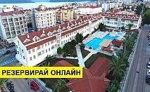 Самолетна почивка в Турция! 7 нощувки на човек на база All inclusive в Kocer Club Apart 0*, Мармарис, Егейска Турция с двупосочен чартърен полет от София