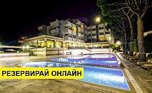 Самолетна почивка в Турция! 7 нощувки на човек на база All inclusive в Akbulut Hotel 0*, Кушадасъ, Егейска Турция с двупосочен чартърен полет от София