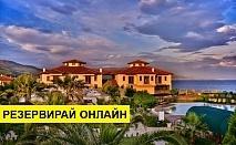 Самолетна почивка в Турция! 7 нощувки на човек на база All inclusive в Angora Beach Resort 0*, Кушадасъ, Егейска Турция с двупосочен чартърен полет от София