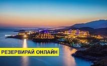 Самолетна почивка в Турция! 7 нощувки на човек на база All inclusive в Aria Claros Beach & Spa Resort  0*, Кушадасъ, Егейска Турция с двупосочен чартърен полет от София