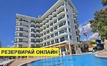 Самолетна почивка в Турция! 7 нощувки на човек на база All inclusive в Arora Hotel  0*, Кушадасъ, Егейска Турция с двупосочен чартърен полет от София