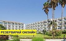 Самолетна почивка в Турция! 7 нощувки на човек на база All inclusive в Atlantique Hotel 0*, Кушадасъ, Егейска Турция с двупосочен чартърен полет от София