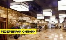 Самолетна почивка в Турция! 7 нощувки на човек на база All inclusive в Club Hotel Grand Efe 0*, Кушадасъ, Егейска Турция с двупосочен чартърен полет от София