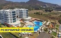 Самолетна почивка в Турция! 7 нощувки на човек на база All inclusive в Notion Kesre Beach & Spa Hotel 0*, Кушадасъ, Егейска Турция с двупосочен чартърен полет от София