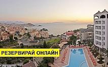 Самолетна почивка в Турция! 7 нощувки на човек на база All inclusive в Panorama Hill Hotel 0*, Кушадасъ, Егейска Турция с двупосочен чартърен полет от София