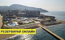Самолетна почивка в Турция! 7 нощувки на човек на база All inclusive в Sunis Efes Royal Palace Resort Spa Hotel  0*, Кушадасъ, Егейска Турция с двупосочен чартърен полет от София