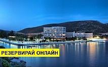 Самолетна почивка в Турция! 7 нощувки на човек на база All inclusive в Tusan Beach Resort Hotel 0*, Кушадасъ, Егейска Турция с двупосочен чартърен полет от София