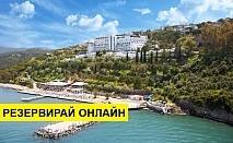 Самолетна почивка в Турция! 7 нощувки на човек на база All inclusive в Labranda Ephesus Princess 0*, Кушадасъ, Егейска Турция с двупосочен чартърен полет от София