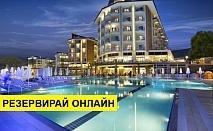 Самолетна почивка в Турция! 7 нощувки на човек на база All inclusive в Ramada Resort Kusadasi & Golf 0*, Кушадасъ, Егейска Турция с двупосочен чартърен полет от София
