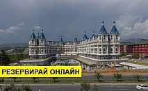 Самолетна почивка в Турция! 3 нощувки на човек на база All inclusive в Haydarpasha Palace 5*, Алания, Турска ривиера с двупосочен чартърен полет от София