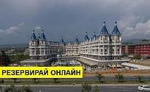 Самолетна почивка в Турция! 10 нощувки на човек на база All inclusive в Haydarpasha Palace 5*, Алания, Турска ривиера с двупосочен чартърен полет от София