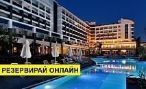 Самолетна почивка в Турция! 7 нощувки на човек на база All inclusive в Seaden Valentine Resort & Spa 5*, Сиде, Турска ривиера с двупосочен чартърен полет от София