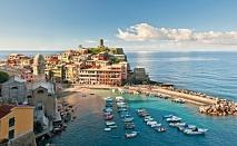 Самолетна програма Римини: 7 нощувки на база закуска, обяд и вечеря в 4* хотел + летищни такси + трансфер + екскурзия до Болония само за 780 лв