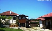 Самостоятелна къща за 12 човека в Еленския балкан с огормни детски басейн и кът, механа и още! Вила Машко - с. Усои