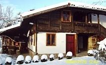 Самостоятелна къща за 15 човека с механа, камина, барбекю и оборудвана кухня в Еленския балкан - Никифорова къща