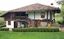 Самостоятелна къща за 15 човека с механа, обширен двор, барбекю и оборудвана кухня в Еленския балкан - Никифорова къща