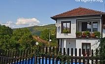 Самостоятелна къща Дива в Скандалото край Априлци за до 10 човека, на брега на реката, на цена 150 лв. на вечер!