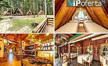 Самостоятелна вила за до петима + БОНУС НОЩУВКА, басейн, сауна и разнообразни игри във вилно селище Малина, Боровец