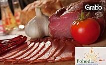 В Сърбия за Фестивала на сушеницата! Еднодневна екскурзия до Цариброд на 19 или 20 Ноември