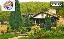 В Сърбия през Май или Юни! Еднодневна екскурзия до Пирот, Темски манастир, Суковски манастир и Цариброд