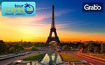 Със самолет в Амстердам, Люксембург, Париж, Брюксел! 5 нощувки със закуски, билет и летищни такси