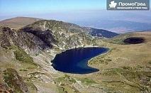 До Седемте рилски езера за 22.50 лв.