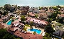 Семеен All Inclusive във висок сезон в хотел Фемили Резорт Сънрайз, Слънчев бряг с 2 деца - без доплащане / 01.07 - 22.08.2021 г./