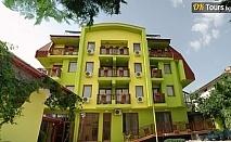 Семейна почивка в хотел Грийн Хисаря - две или три делнични нощувки със закуски за 2 + 2. Две или три делнични нощувки със закуски за двама възрастни и две деца до 12 г., настанени в апартамент - цена 156лв. на човек