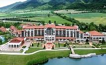 Семейна почивка в хотел РИУ Правец! 3 нощувки със закуски и вечери за двама + басейн, СПА и голф. 2 деца до 12г. - БЕЗПЛАТНО!