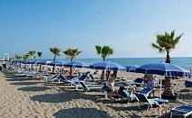 СЕМЕЙНА ПОЧИВКА В ИТАЛИЯ - 7 НОЩУВКИ СЪС ЗАКУСКИ И ВЕЧЕРИ В ХОТЕЛ НА ПЛАЖА - La Serra Italy Village & Beach Resort 4*! ВКЛЮЧЕН ЧАРТЪРЕН ПОЛЕТ ОТ СОФИЯ!