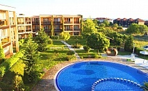 Семейна почивка край Созопол! 5 нощувки двама или четирима възрастни с 2 деца + басейн от Комплекс Созополи Хилс