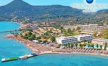 Семейна почивка на първа линия на о. Корфу, Гърция! Нощувка на човек на база All Inclusive + АКВАПАРК + 4 басейна в хотел Messonghi Beach!