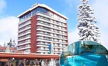 Семейна ски ваканция за двама + две деца до 12г.  или трима възрастни! Нощувка в апартамент със закуска и вечеря + басейн и релакс зона от Гранд хотел Мургавец**** , Пампорово