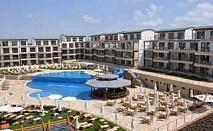 Семейна ваканция до Балчик за лято 2021, All Inclusive и ползване на Аквапарк след 27.08 в Комплекс Топола Скайс