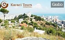 За 22 Септември в Албания! 3 нощувки със закуски и вечери, плюс транспорт и посещение на Македония