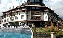 Септември в Банско! 2, 3, 4 или 5 нощувки, закуски, вечери, напитки + открит басейн в хотел Мария-Антоанета Резиденс***, Банско