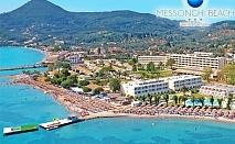 Септември на база All inclusive +АКВАПАРК+ 4 басейна на първа линия на о. Корфу, Гърция в Messonghi Beach Hotel****!