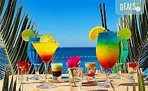 Септември в Черна гора и Дубровник с Darlin Travel! 3 нощувки със закуски и вечери в хотел Корали 2* в Сутоморе, 1 ден в Дубровник, транспорт
