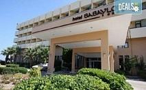 Септември в Чешме, Турция, с Вени Травел! 7 нощувки All Inclusive в хотел Babaylon Hotel 4*, възможност за транспорт!