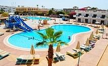 Септември в Египет! Самолетен билет + 7 нощувки на човек на база All inclusive + басейни в хотел Harm Cliff Resort 4*, Шарм Ел Шейх, Египет от Караджъ Турс