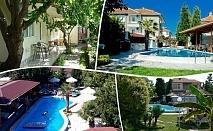 Септември в хотел Атлантик, Равда! Нощувка на човек или нощувка със закуска + басейн