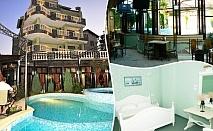 Септември в хотел Боряна, кв.Крайморие, Бургас! Нощувка на човек със закуска + басейн
