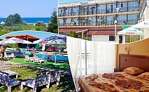 Септември в хотел ДСК! Нощувка на човек със закуска, обяд и вечеря на 100 м. от плажа в Кранево