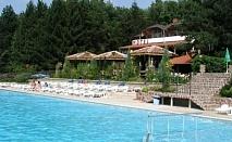 22-ри септември в Хотел Гривица - почивка близо до Плевен! 3 нощувки със закуски и вечери + отопляем външен басейн на супер цена!