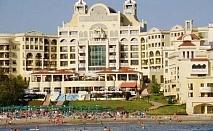 Септември на Ол Инклузив с безплатни шезлонги и чадъри на плажа в хотел Марина Роял Палас - Дюни, на самия бряг, с уникални гледки към залива и безкрайното море /01.09.2021 г. - 10.09.2021 г./
