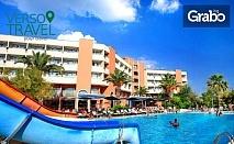 Септември в Йоздере, Турция! 7 нощувки на база All Inclusive в хотел Club Yali Hotels & Resort 5*